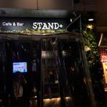 スタンドプラス - STAND+外観