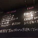 63884219 - STAND+メニュー黒板