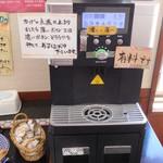 小戸橋製菓 - マシンで飲み放題\(^o^)/