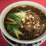 重慶飯店 - 黒担々麺