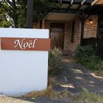 Noel - お店の入り口
