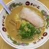 天下一品 - 料理写真:こってり(普通麺)