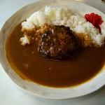 洋食屋 みさくぼ - ハンバーグカレー