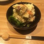 炉端NUMBER SHOT - 王道のポテトサラダ