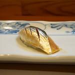 すし兆 - 料理写真:小鰭