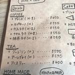 カフェ・カシェット -
