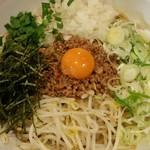 つけ麺 丸和 尾頭橋店 - 汁なし台湾(大)