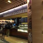 スターバックスコーヒー - お店の注文台です