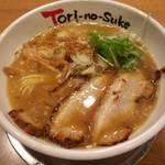 63891394 - 炙りチャーシュー麺。