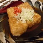 和創・割烹 源 - 揚げ出し豆腐