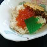 金寿司 地魚定 - 料理写真:子供メニューのイクラ丼500円。