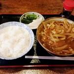 満寿屋 - 支那カレー¥850 ライス¥200