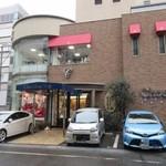 63901097 - もはや福岡のみならず日本を代表するチョコレート屋さんになったと言っても過言ではない洋菓子店です。