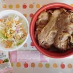 63901589 - 焼き牛丼サラダセット¥500-