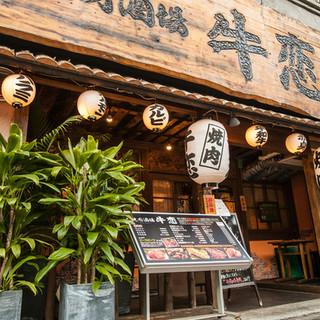 新宿店は午後5時開店、午後11時30分閉店!