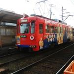63904969 - 大阪で唯一のチン電です