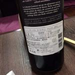 焼肉 一八 - ブラックワイン