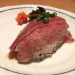 江戸前肉割烹 宮下 - 厳選和牛の炙り寿司