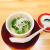 佐とう - 料理写真:玉子豆腐 白ハマグリと春野菜餡