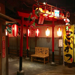 会津屋 - 七福神社・福猫神