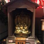 会津屋 - 福猫神
