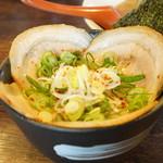 麺や 紡 - チャーシュー丼(400円)