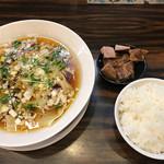 らーめん 稲荷屋 - ワンタンスープ+小ライス(600円+150円)