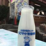 なごやか牧場 - なごやか牧場牛乳 200ml  170円