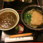 Inakasobamiyuki - たぬきとカレー丼のセット¥850