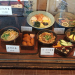 Inakasobamiyuki - 店舗前のサンプルです。