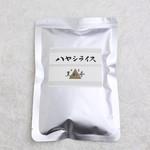 ハヤシソース (1人前 約250g)