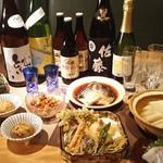 こころ味 あじなお - 料理写真:居酒屋料理の数々