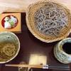 石臼自家挽き蕎麦 かめや - 料理写真:田舎そば 1,080円