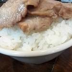 たかが - on the rice zoom!