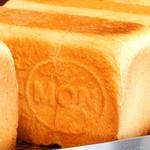 もん - 角食パン1斤 230円(税抜)