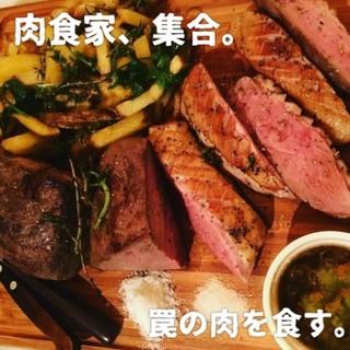 お肉好きにはたまらない。。