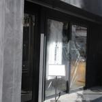 63918270 - 1Fにあった麺屋さんは・・・