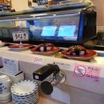活き魚回転寿司 魚鮮 -