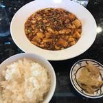 やさい中華 四川菜 - 極み麻婆豆腐定食