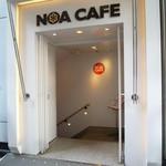 ノア カフェ -