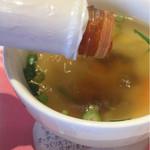 炭焼きレストランさわやか - スープにハバネロを入れて