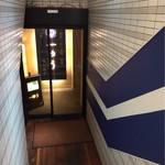 一ゆう - 入口 地下への階段を降りて行きます