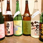 福福茶寮 - 春のお酒