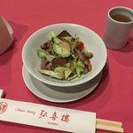 弘喜樓 - ①干し豆腐の前菜\(^o^)/