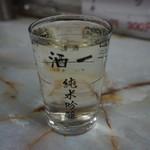 多田屋 - 日本酒♪