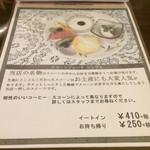 自家焙煎珈琲豆工房 ほの香 -