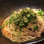 汁なし担担麺専門 キング軒 - 汁なし担々麺 普通盛り 3辛