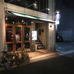 汁なし担担麺専門 キング軒 - 真新しいお店です♪