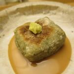青山 仁 - 焼よもぎ豆腐