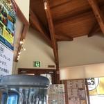 湖麺屋 リールカフェ - 店内の様子